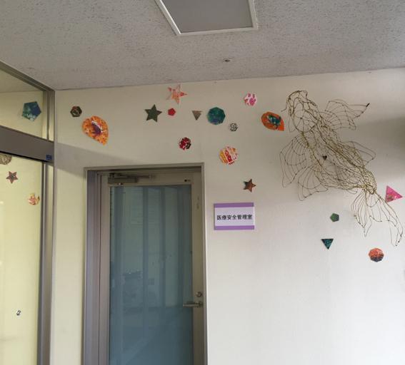 札幌ライラック病院2(日野間尋子氏提供)