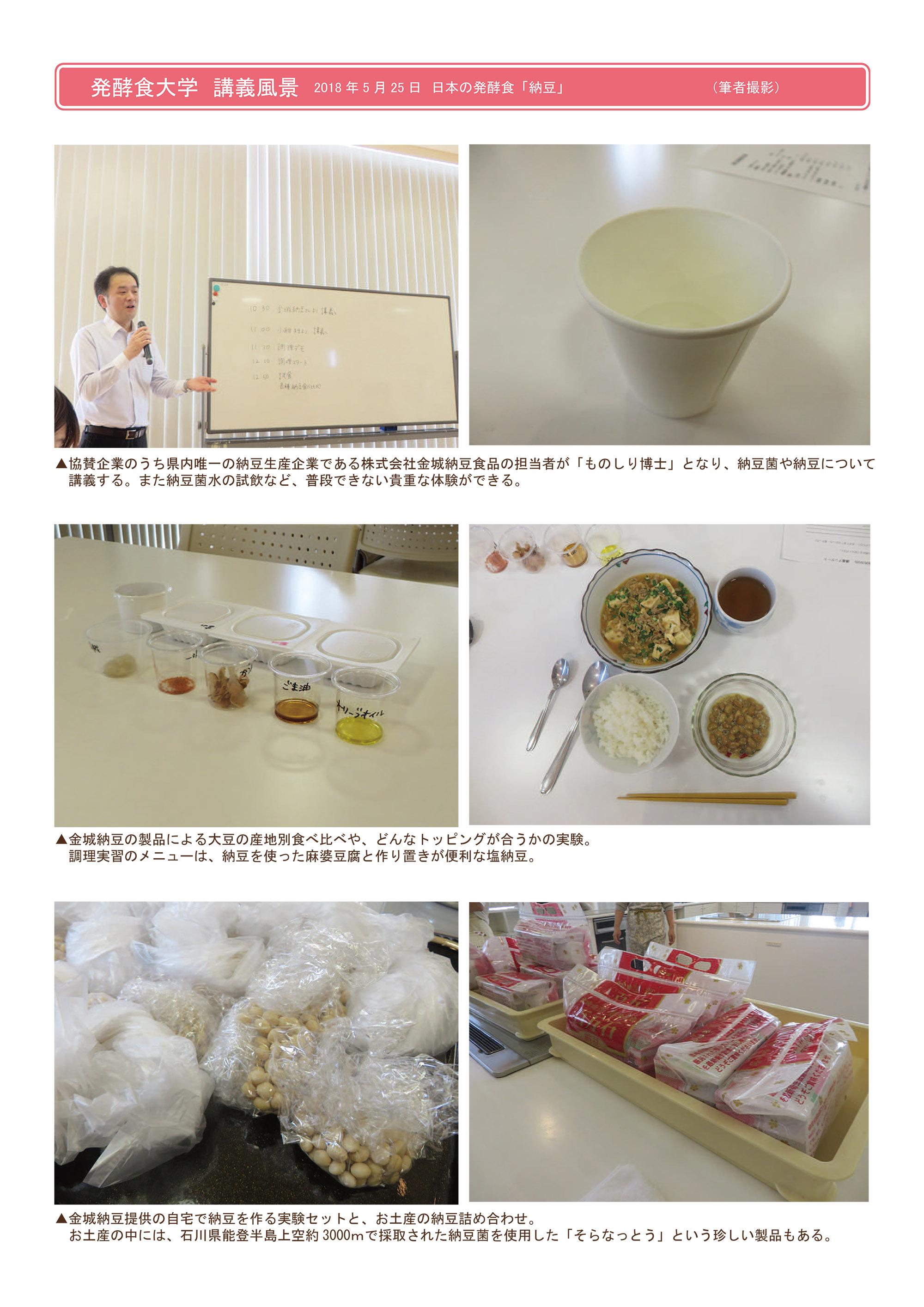 演習2・資料(A3).ai