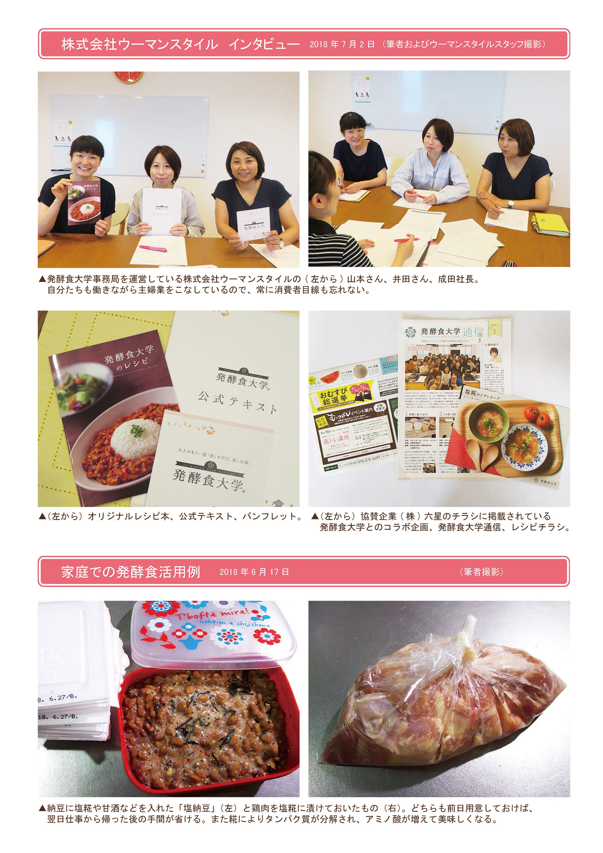 ○演習2・資料(A3).ai