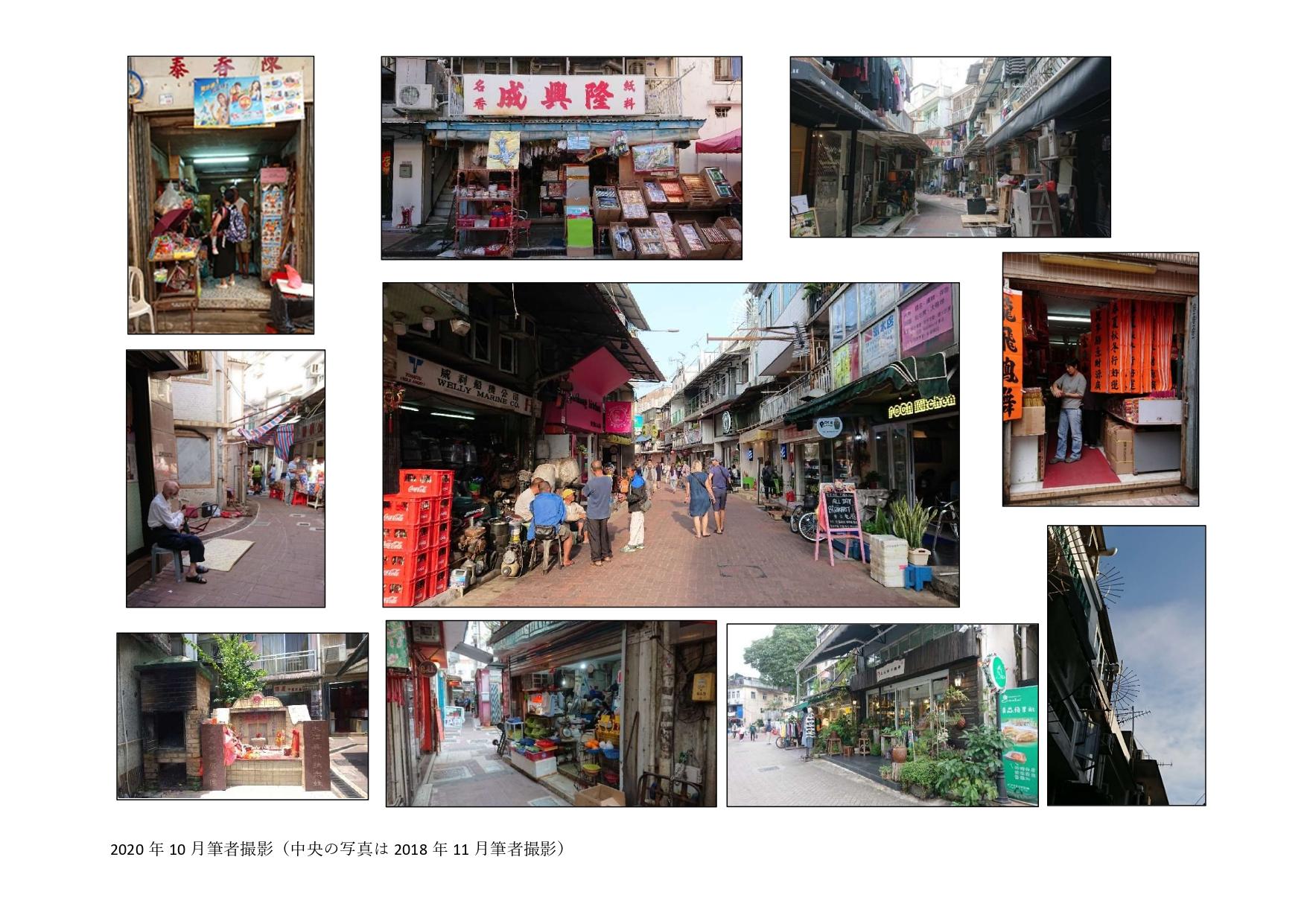 3_oldtown_page-0001