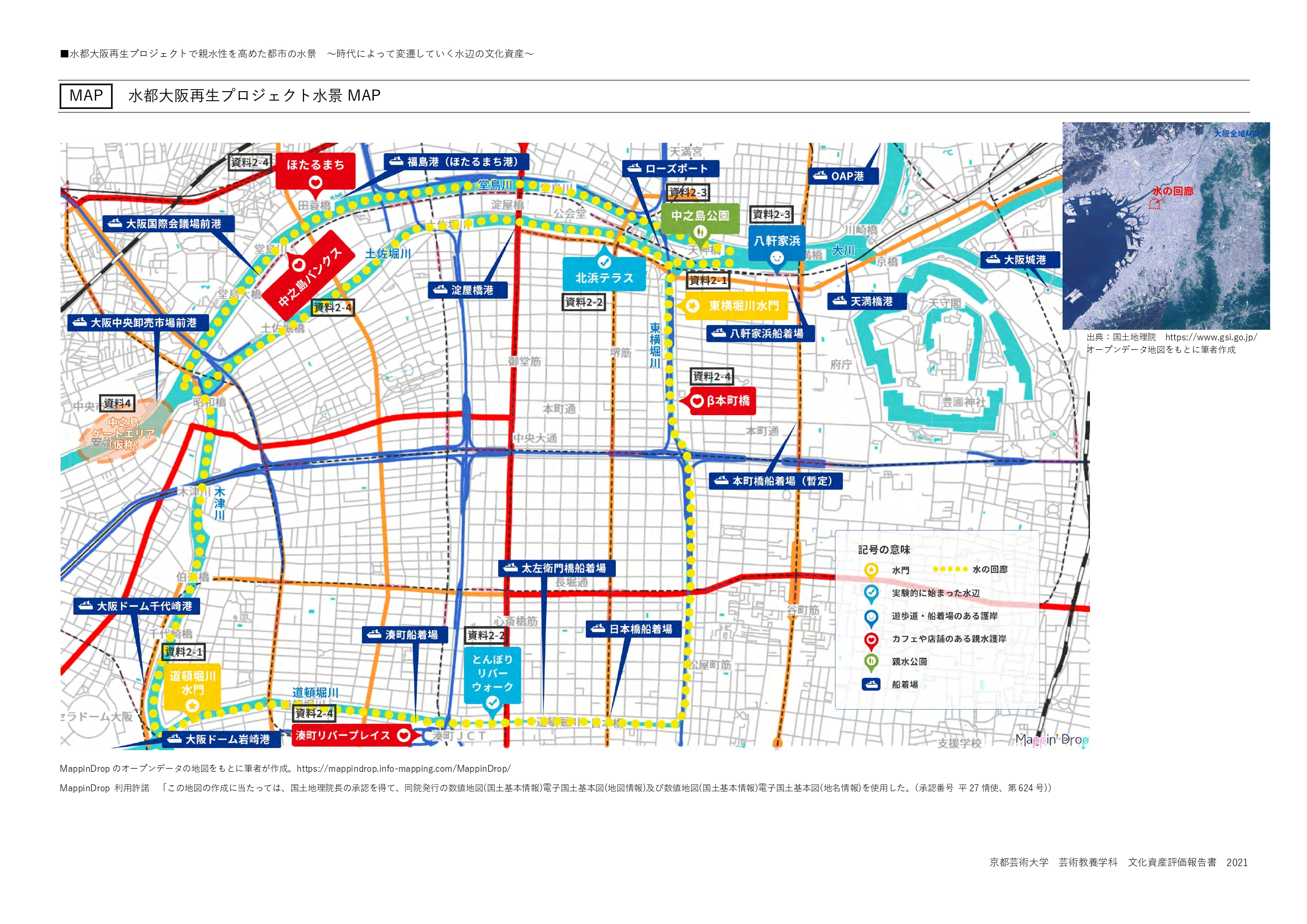 map_page-0001