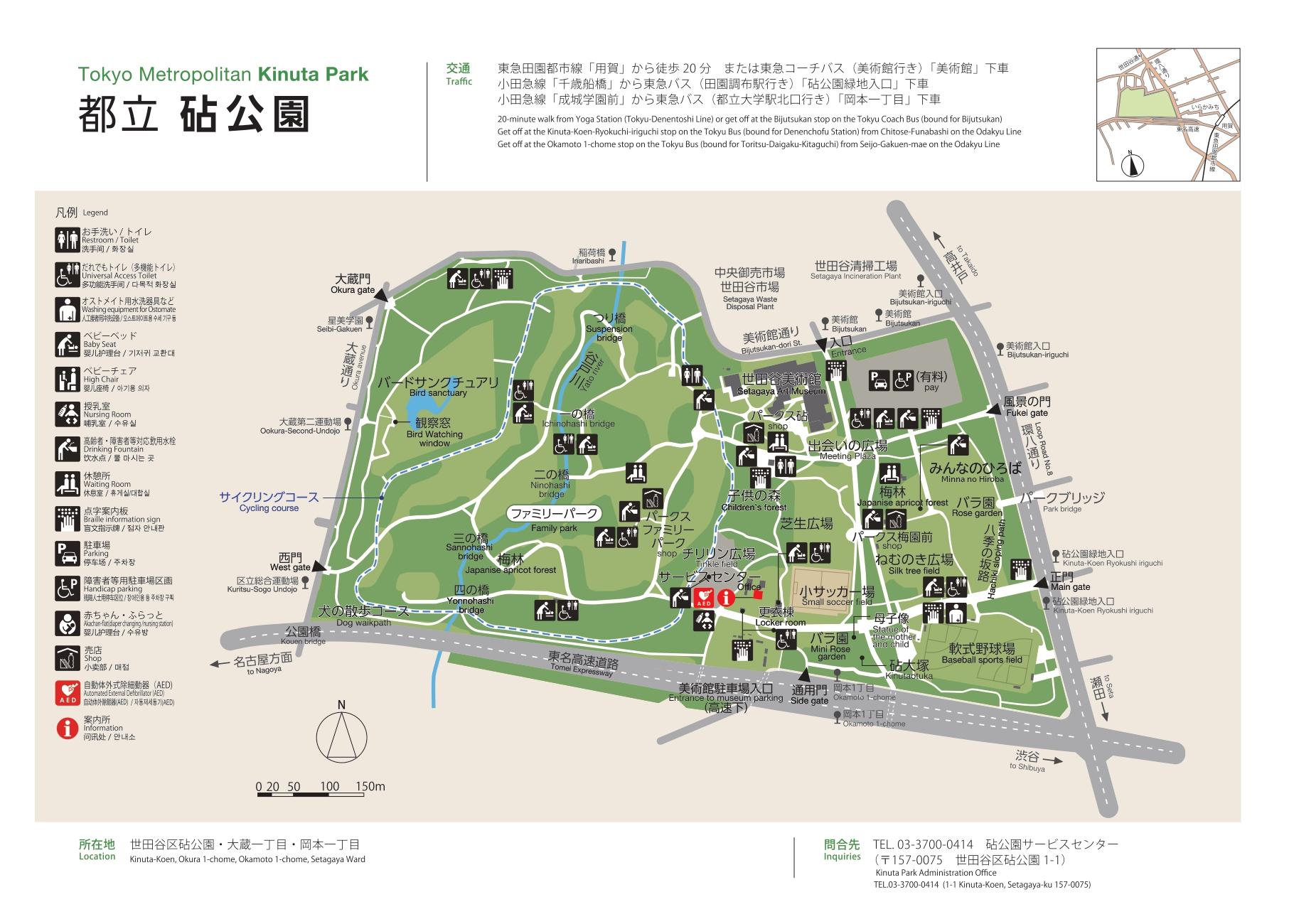 kinuta_map201016_page-0001